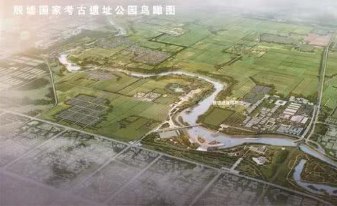 殷墟國家考古遺址公園開建,呈現3000年前殷商都邑布局