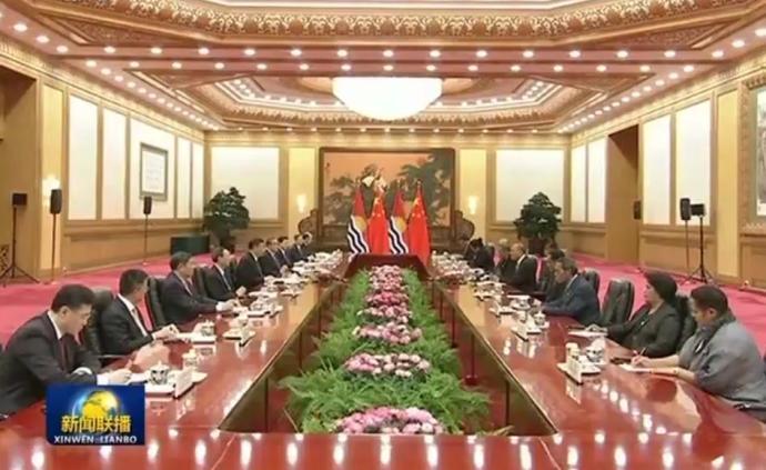 習近平同基里巴斯總統舉行會談