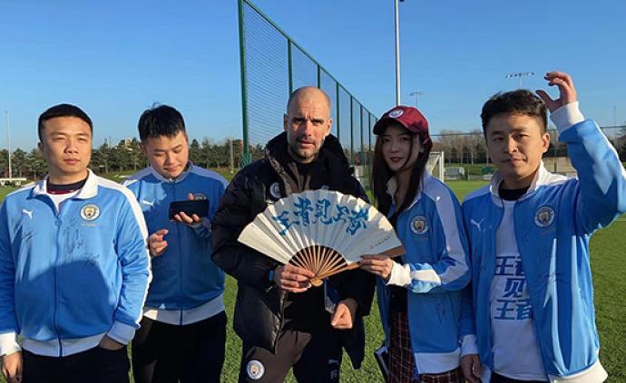 """當英超曼城邂逅中國戰隊,足球和電競的粉絲""""破圈""""了"""