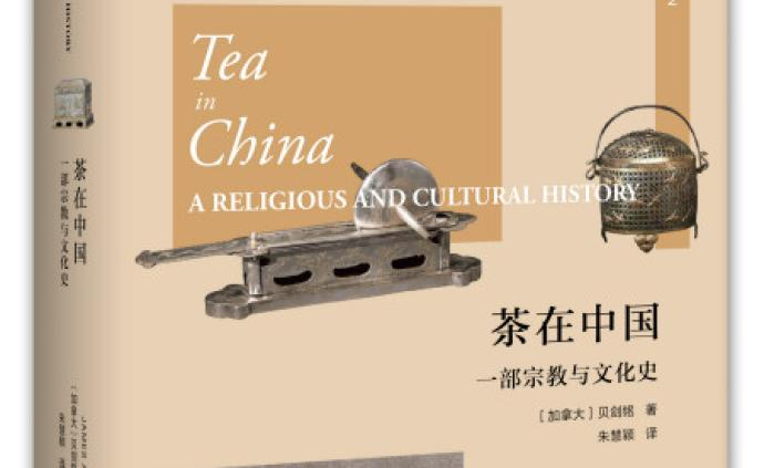 茶圣陆羽:《茶经》的写作及其引发的茶文化浪潮