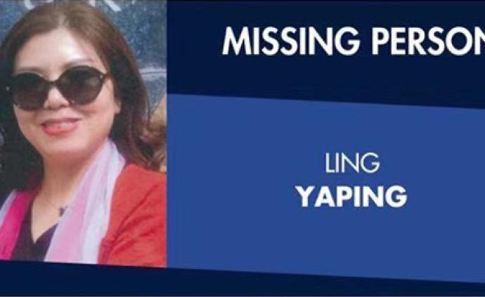 一中國女子在澳跟團游失蹤兩周,我駐墨爾本總領館高度關注
