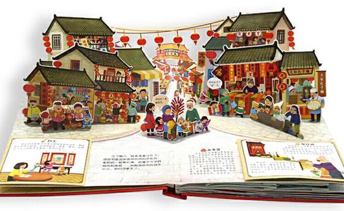 """认识冬天、老鼠和中国年,寒假从读这些""""应景""""好玩的书开始"""