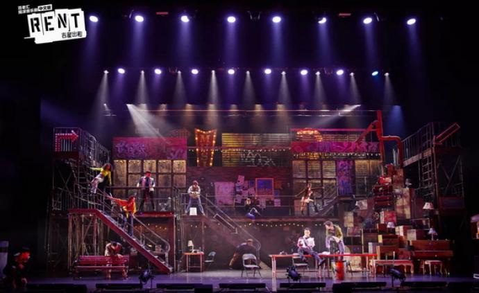 音樂劇《吉屋出租》中文版上演,將進行中國式演繹與表達