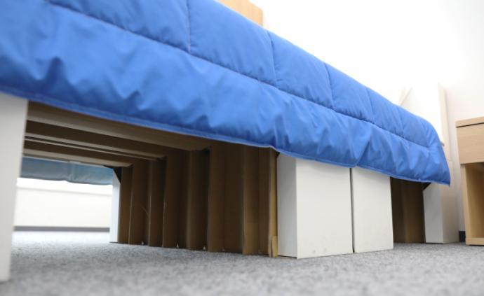 運動員東京奧運睡紙板床:體重400斤都不怕,比木頭還結實