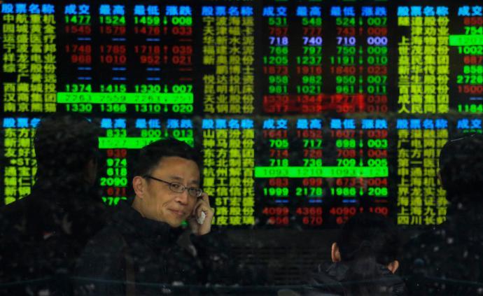A股縮量震蕩:三大指數小幅收跌,成交額縮至6402億元