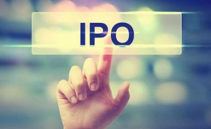 證監會核發3家IPO批文:良品鋪子、艾可藍環保在列