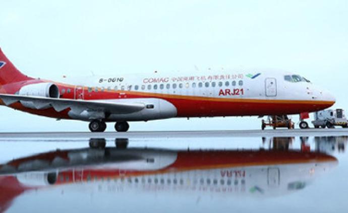 國產噴氣支線客機ARJ21獲國家科技進步獎一等獎