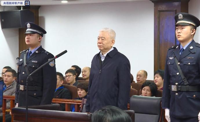 原國家質監總局副局長魏傳忠受審,被控受賄超1.2億元