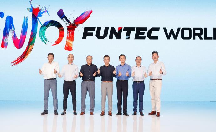 """技術宅也有大樂趣,FUNTEC如何將""""FUN""""帶到身邊"""
