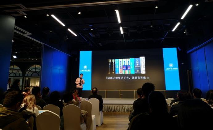 """2020年,上海译文出版社将有哪些""""不一样""""?"""