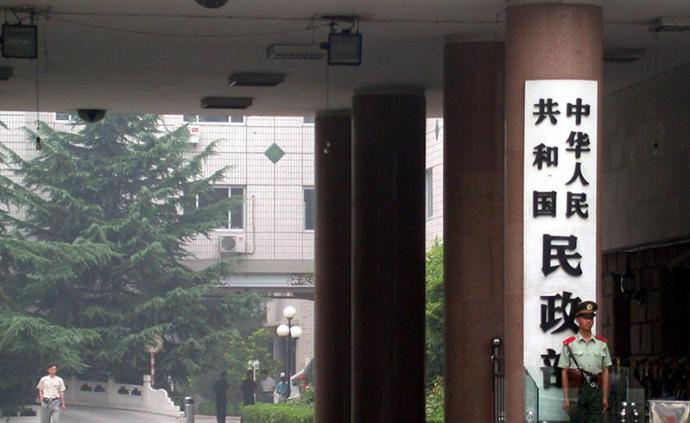 民政部:中国玻璃纤维工业协会被列入严重违法失信名单