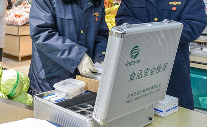 守护春节|市监总局春节食品专项抽检,19批次样品不合格