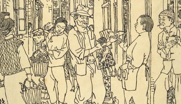 白描的魅力与真趣:贺友直笔下的老上海人间百态