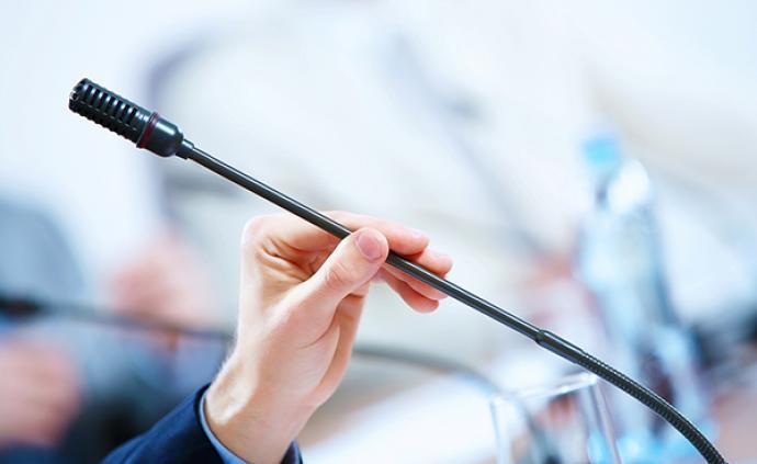 全國組織部長會議1月17日在京召開