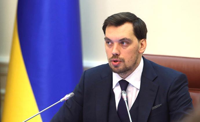 疑似乌克兰总理嘲弄总统录音流出,泽连斯基:须改善保密方式