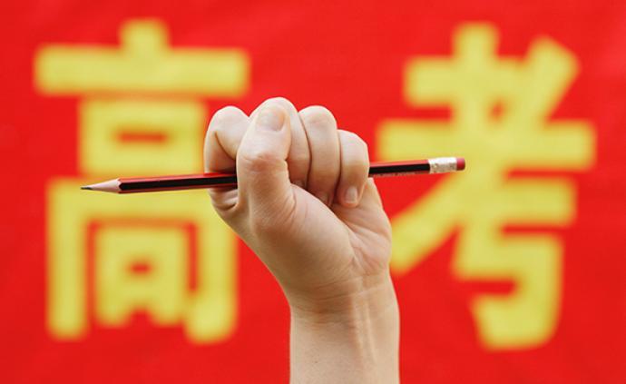 北京市发布2020年高考安排,高考时间延长至4天