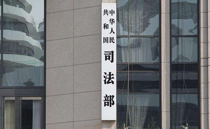 """严防政府""""朝令夕改""""随意毁约,司法部部署优化营商环境"""