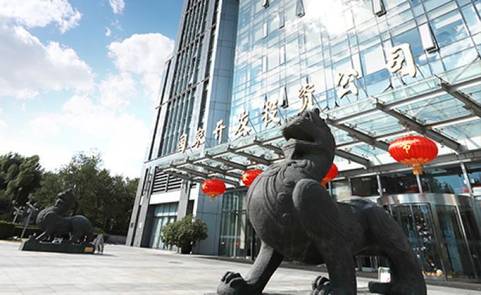 57歲中國人保總裁白濤調任國家開發投資集團董事長