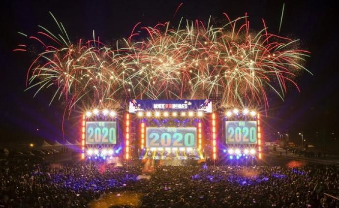 十年丨中國音樂節的理想和生意