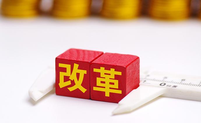 人民日报刊文谈中国经济发展信心:把外部压力转化为改革动力