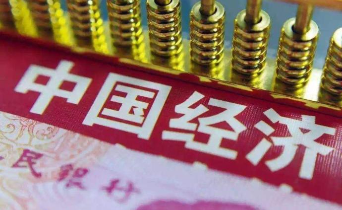 牛市早报 IMF上调中国经济增速预期,广大特材今日申购