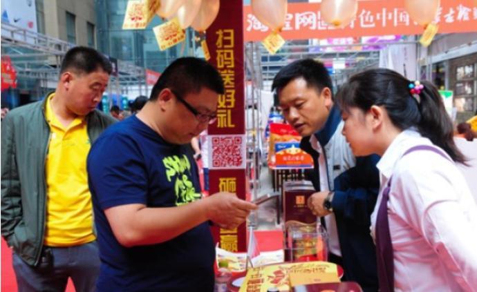 商务部:去年社会消费品零售总额41.2万亿元,增长8%
