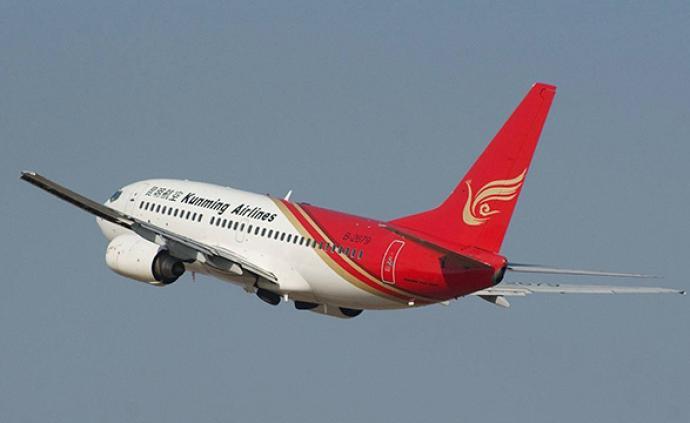 昆明航空:对持武汉天河机场卫生所证明的旅客免费退票及改期