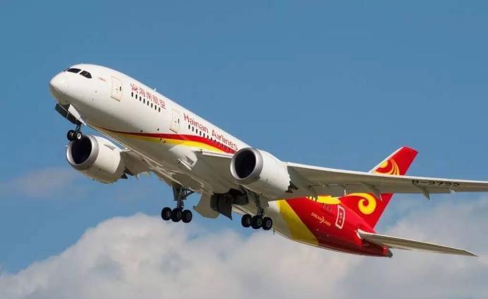 海南航空:對持武漢天河機場衛生所證明的旅客免費退票及改期