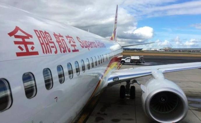 金鹏航空:持武汉机场证明的有发烧发热症状旅客可免费退改