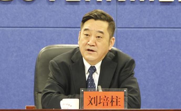 吉林公安厅原常务副厅长刘培柱被双开:与私营企业主沆瀣一气