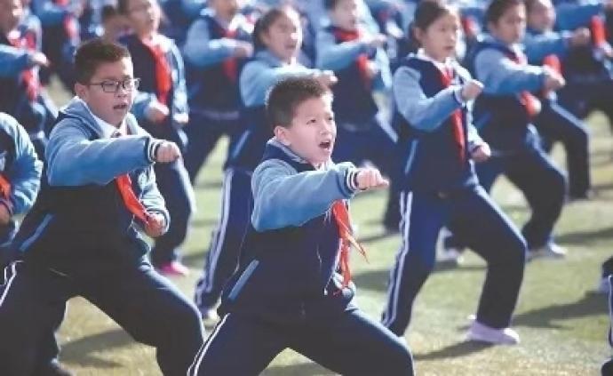 新文件出台!上海逐步推广小学一周4节体育课