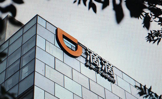 滴滴出行:今起至本月底武汉市内预约单,乘客可免费取消