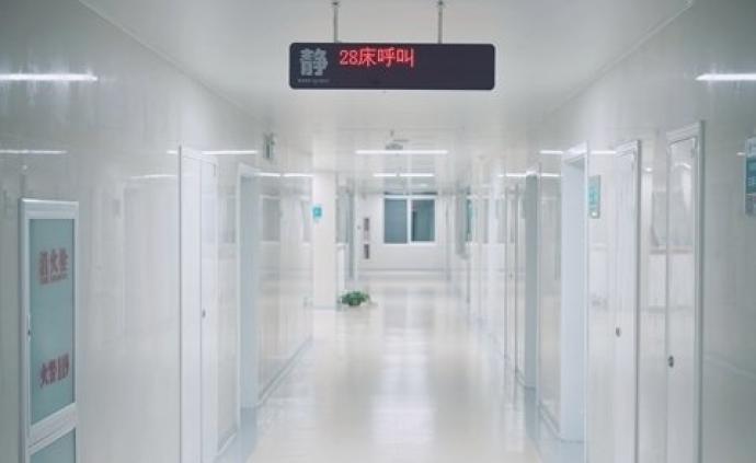 北京市新增5例新型冠状病毒感染的肺炎病例
