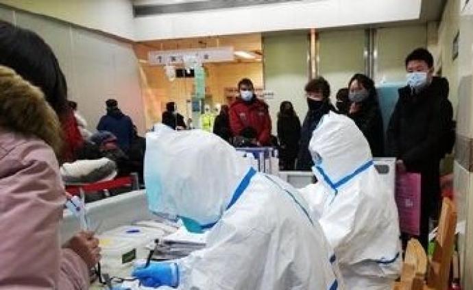黑龙江省牡丹江市发现1例疑似新型冠状病毒感染患者