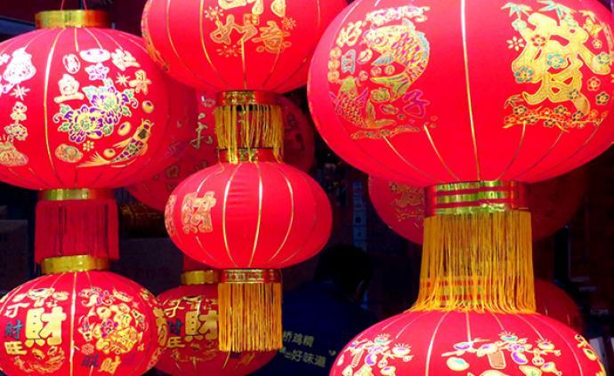 """中青报刊文:一年一度的清零时刻, """"亲自""""让年富有层次感"""