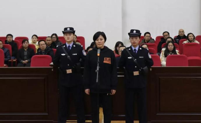 甘肃武威原副市长姜保红受贿案一审宣判:获刑12年