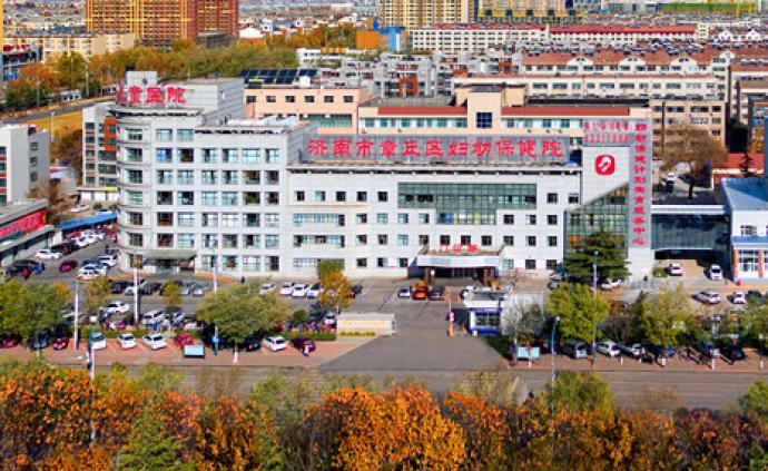 濟南警方:章丘區婦幼保健院現醫患沖突,護士被打致鼻骨骨折