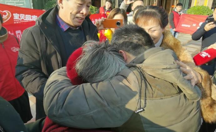 重聚② 男童被拐后流浪34年终与妈妈重逢,父亲已离世