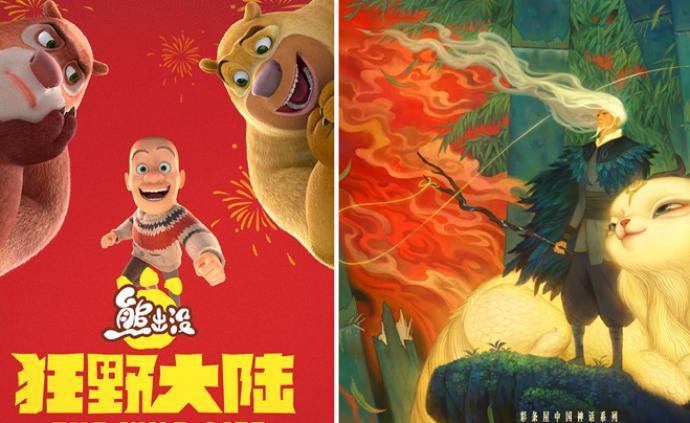 电影《熊出没》《姜子牙》宣布撤出春节档