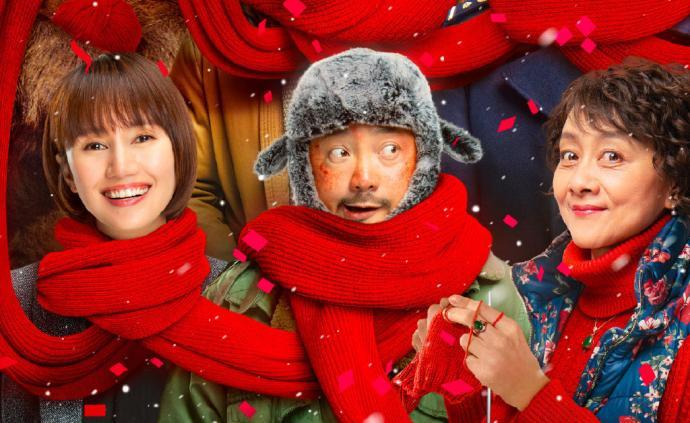 《囧妈》《夺冠》《唐探3》等七部电影撤出春节档