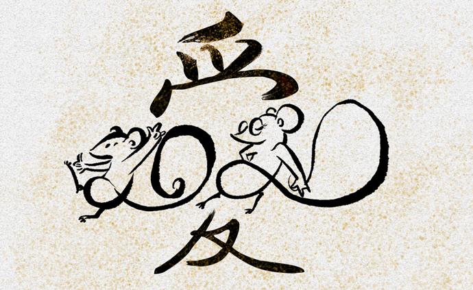 好喵漫畫|九宮格里愛您,咱們中國人的2020