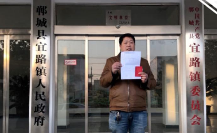 河南郸城通报男子遭冒名安置23年:4人涉嫌犯罪被移交司法
