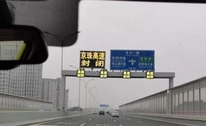 交通部发布紧急通知:做好进出武汉交通管控,全力防控疫情