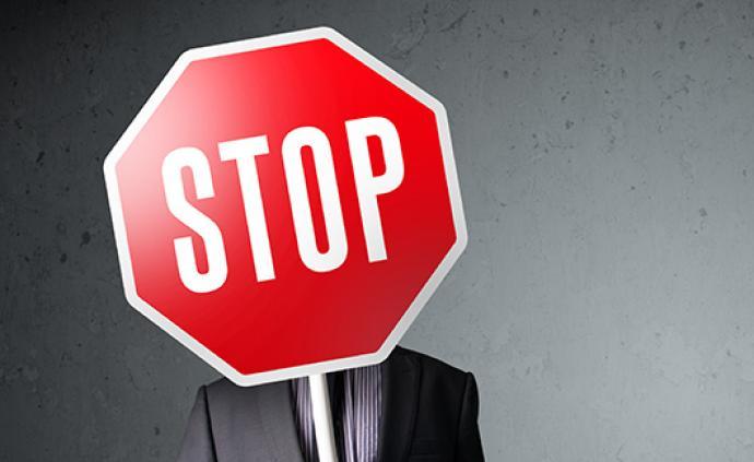 抗擊疫情:8城宣布商品房售樓處暫停開放或停辦大型促銷活動