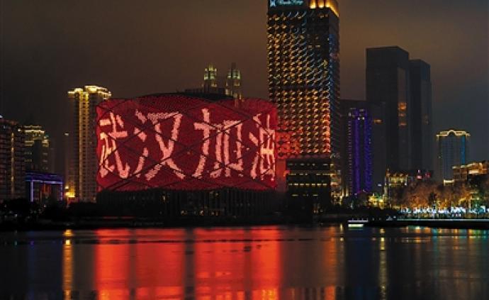 武汉战纪丨我们不仅刹,我们还要赢咧!