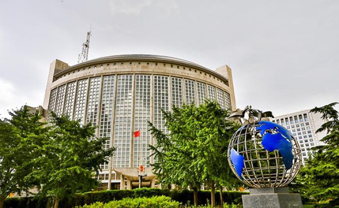 外交部召开应对新型冠状病毒感染肺炎疫情工作专题会议