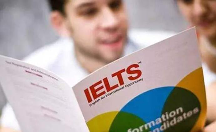 雅思托福GRE宣布取消即日起至2月全国范围内各类考试