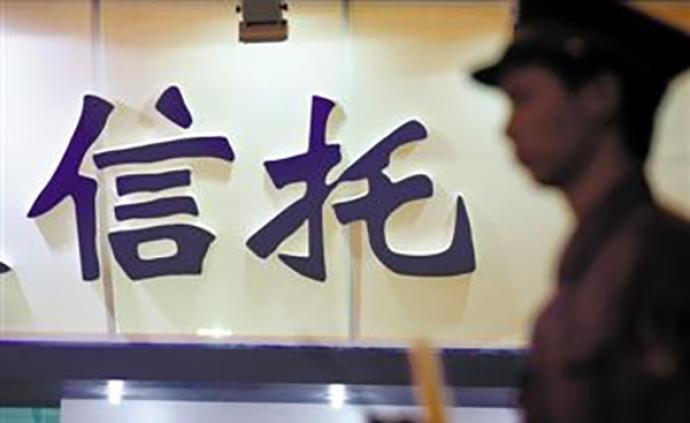 43家信托公司投入抗击新冠肺炎慈善信托,募资共2210万