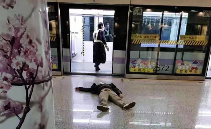 上海一男子在十号线车站内晕倒,地铁:乘客醉酒,无发热情况