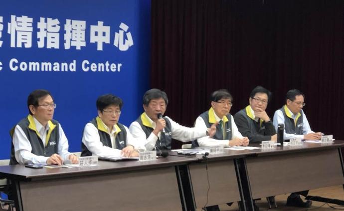 台湾新型冠状病毒感染的肺炎新增2例,累计确诊7例